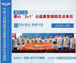 贵州银屑病治疗医院