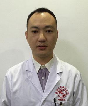 王金伟 住院医师