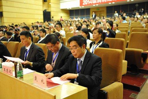 银屑病北京大会参会人员